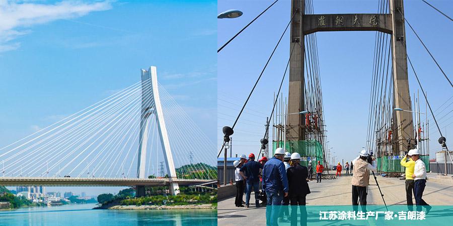 桥梁防腐工程.jpg